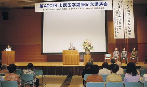 400_20060916_01.jpg